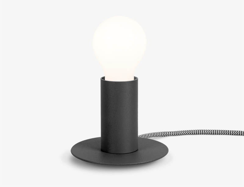 black simple table lamp